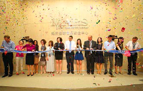 The Opening of Mars Global Food Safety Center